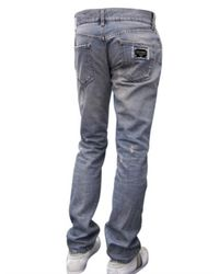 Dolce & Gabbana | Blue 19 Cm Hem Distressed Deni Jeans for Men | Lyst