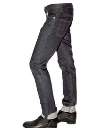 Dior Homme - Blue 19cm Brut Denim Jeans for Men - Lyst