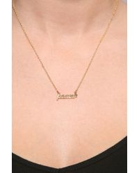 Jessica Elliot | Metallic Peace Necklace | Lyst
