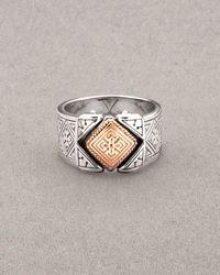Konstantino | Metallic Silver & Gold Ring for Men | Lyst