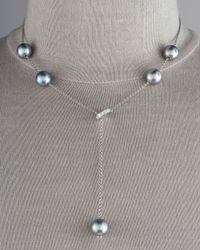 Mikimoto | White Pearls-in-motion Chain Pearl Lariat Necklace | Lyst