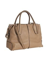 Tod's | Brown Light Tobacco Leather Bauletto D-styling Tote | Lyst