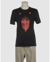 Givenchy | Black Cuban Fit Double Layer Tee | Lyst
