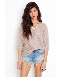 Nasty Gal - Brown Fuzzy Stripe Knit - Lyst