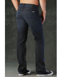 Hudson Jeans | Blue Byron Five Pocket Straight for Men | Lyst