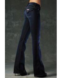 Hudson Jeans - Blue Signature Supermodel Bootcut - Lyst