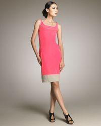 Narciso Rodriguez | Pink Contrast-trim Sheath Dress | Lyst