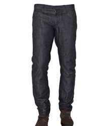 Dolce & Gabbana | Blue 18cm Basic Denim 12 Gold Jeans for Men | Lyst