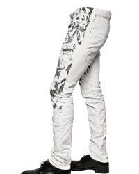 DSquared² | White 16,5cm Tiger Cool Guy Denim Jeans for Men | Lyst