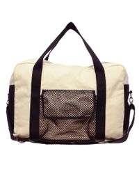 ASOS Collection - Natural Asos Canvas and Mesh Holdall - Lyst