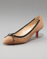 Christian Louboutin - Natural Round-toe Suede Pump - Lyst