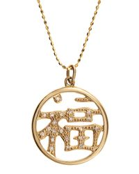 Sydney Evan | Metallic Chinese Happiness Symbol Necklace | Lyst