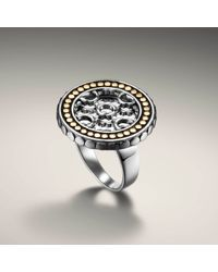 John Hardy - Metallic Coin Ring - Lyst