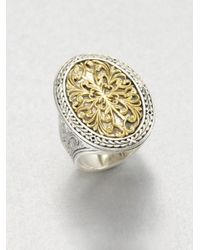 Konstantino - Metallic 18k Gold Sterling Silver Ring - Lyst
