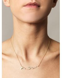 Stephen Webster | Metallic Diamond and Gold Smoking Gun Necklace | Lyst