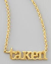 Dogeared | Metallic Taken Chain Necklace | Lyst