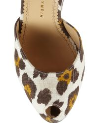 Charlotte Olympia Multicolor Leopard Print Wedge Sandals