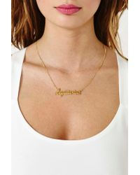 Nasty Gal - Metallic Zodiac Necklace Sagittarius - Lyst
