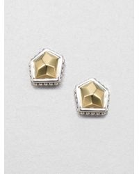 Lagos | Metallic 18k Gold Sterling Silver Rock Stud Earrings | Lyst