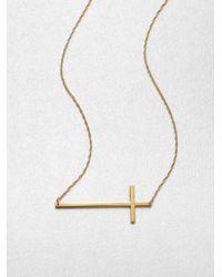 Jennifer Zeuner | Metallic Horizontal Cross Pendant Necklace | Lyst