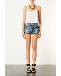 TOPSHOP | Natural Fitted Ribbed Tank Top | Lyst