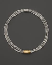 "John Hardy - Metallic Bedeg 18k Gold And Sterling Silver Slide Enhancer On Triple Chain Necklace, 18"" - Lyst"