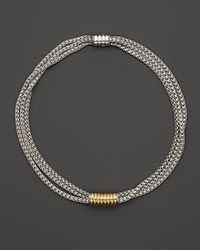 John Hardy | Metallic Bedeg 18k Gold And Sterling Silver Slide Enhancer On Triple Chain Necklace, 18"