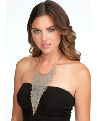 Bebe | White Mixed Metal Chain Fringe Necklace | Lyst