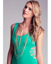 Bebe - Pink Front To Back Layering Necklace - Lyst
