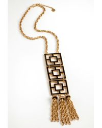 Trina Turk - Metallic Black 3 Tiered Brick Pendant - Lyst