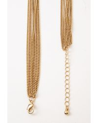 Forever 21 - Metallic Knotted Braided Chain Necklace - Lyst