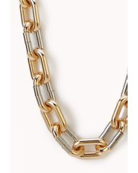 Forever 21 | Metallic Chain Link Necklace | Lyst
