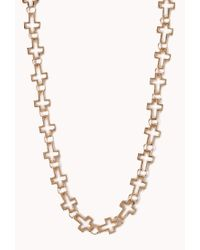 Forever 21 - Metallic Cutout Cross Necklace - Lyst