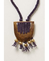 Erin Considine - Metallic Lisse Pendant Necklace - Lyst