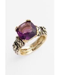 Ariella Collection | Metallic Baroque Square Cushion Ring | Lyst