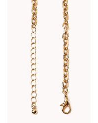 Forever 21 | Metallic Sporty Meow Pendant Necklace | Lyst