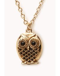 Forever 21 Metallic Owl Pendant Necklace