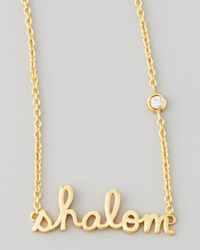 Shy By Sydney Evan - Metallic Shalom Necklace With Diamond - Lyst