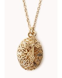 Forever 21 - Metallic Baroque Locket Necklace - Lyst