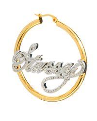 Stussy - Metallic Name Plate Hoop Earrings - Lyst