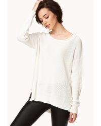 Forever 21 - White Classic Relaxed Fit Sweater - Lyst
