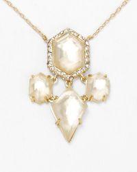 Alexis Bittar - Metallic Small Citrine Dangling Pendant Necklace  - Lyst