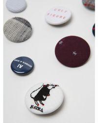 Undercover | Multicolor Set 1 Button Badges | Lyst