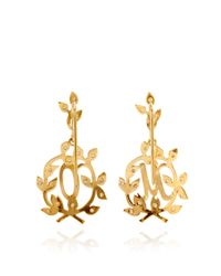 Natasha Zinko - Metallic Customizable 18k Gold and White Diamond Letter Earrings - Lyst