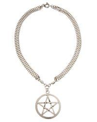 ASOS - Metallic Pentagram Pendant Necklace - Lyst