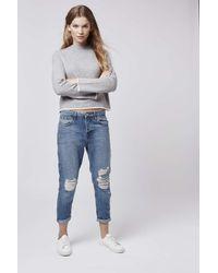 TOPSHOP - Blue Petite Ripped Hayden Boyfriend Jeans - Lyst