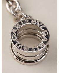BVLGARI - Metallic Chunky Chain Bracelet - Lyst