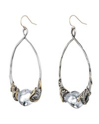 Alexis Bittar - Metallic Jardin Mystã¨re Vine Wrapped Link Earring You Might Also Like - Lyst