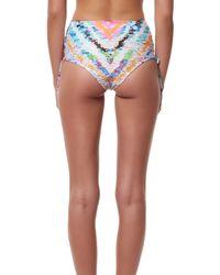 Mara Hoffman | Multicolor Cactus Flower-printed Lace-up Swim Bottom | Lyst