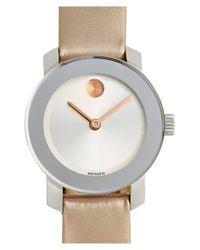 Movado - Metallic 'bold' Round Patent Leather Strap Watch - Lyst
